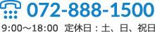 大阪府寝屋川市の社会保険労務士【いわお社労士事務所】